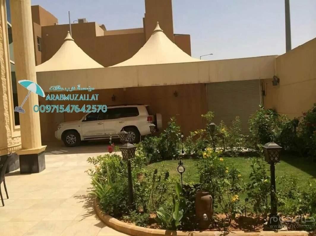 مظلات بيوت بجميع الالوان 00971547642570