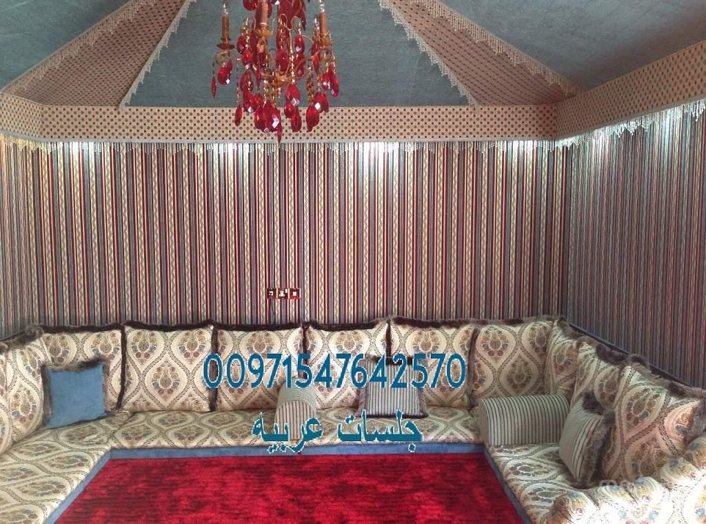 اسعار الديكورات الداخلية في دبي 00971547642570