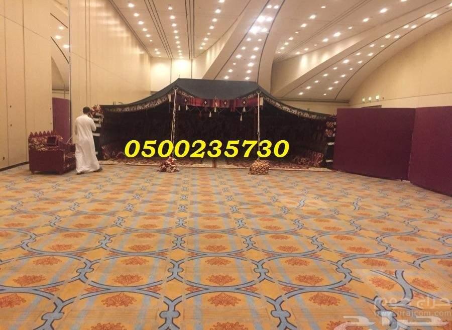 اسعار تاجير الخيام تاجير خيام الاعراس 0500235730
