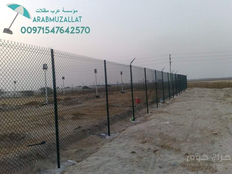 انواع الشبوك واسعارها في دبي 00971547642570