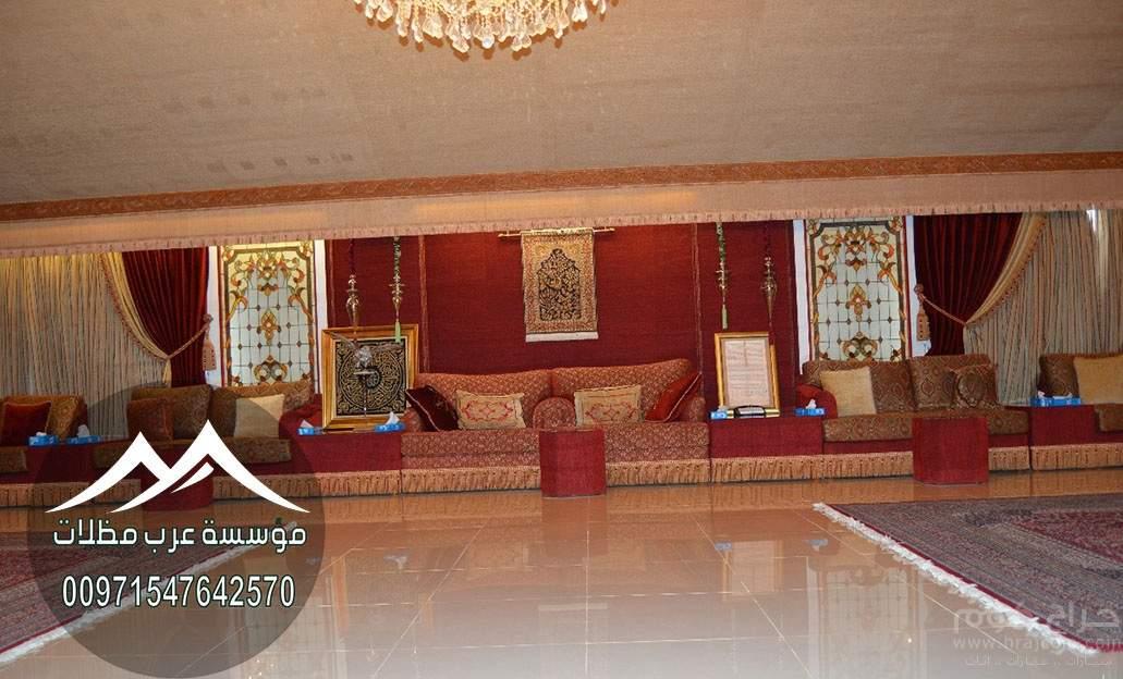 شركات مجالس  في الإمارات 00971547642570