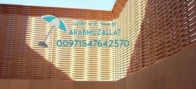 سعر سواتر شرائح حديد 00971547642570
