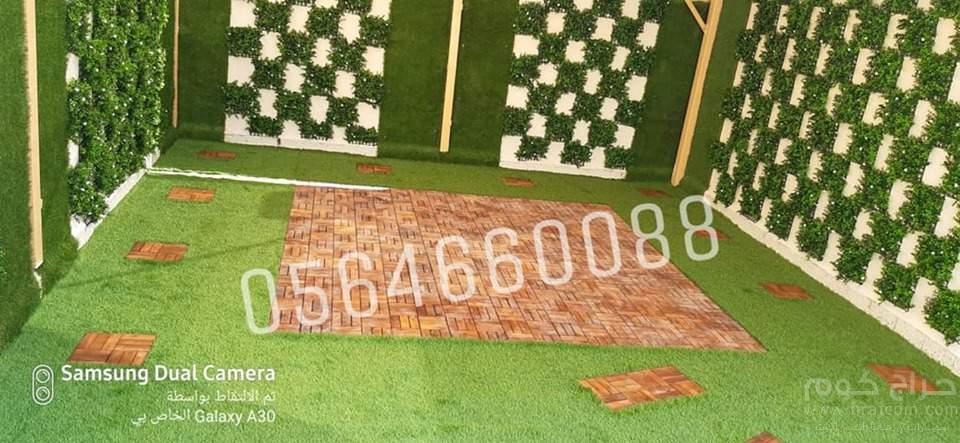 » عشب صناعي في ابها 0564660088واراضي مطاطية واكرليك