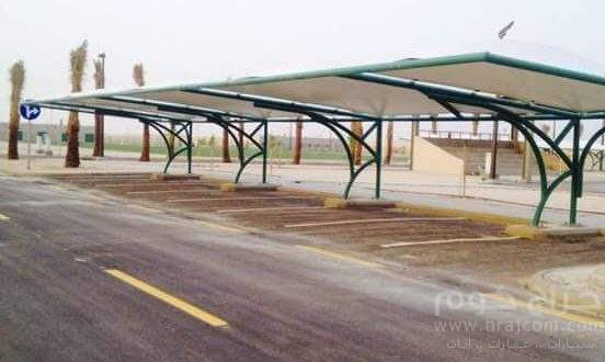 ارخص مظلات وسواتر الاختيار الاول 0553770074 مظلات سيارات برجولات الحدائق