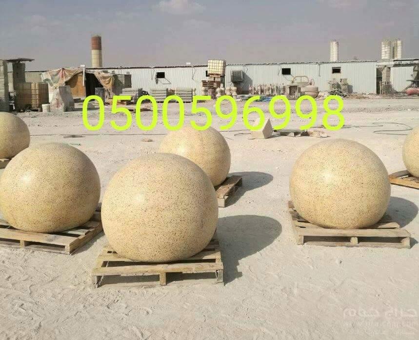 مراكن خرسانية في الرياض 0500596998 مصدات  مواقف السيارات في الرياض