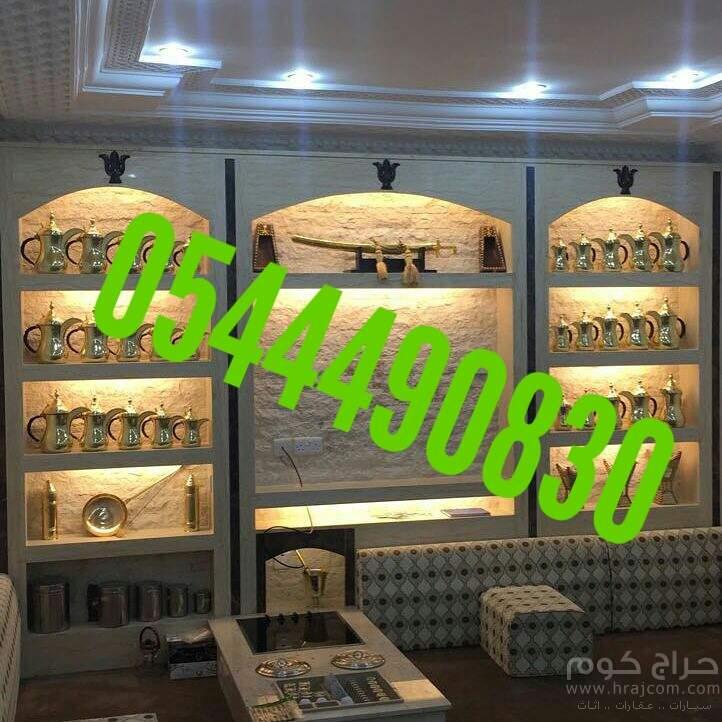 مشبات الرياض , بناء مشبات في الرياض , مشبات بكافة الاشكال والانواع , 0544490830