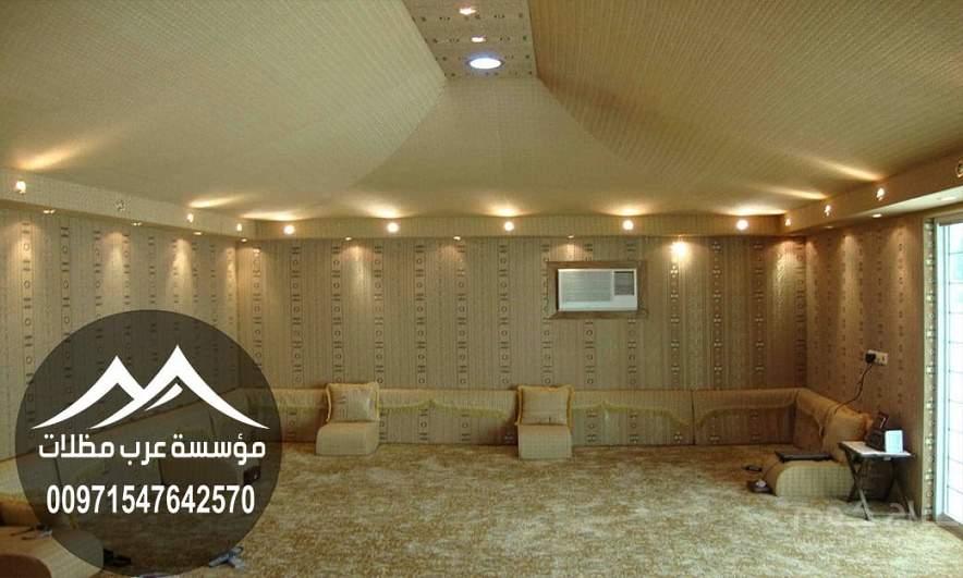 خيام مجالس ملكيه  في الإمارات , ديكورات بيوت شعر ملكي , تصاميم خيام منزليه