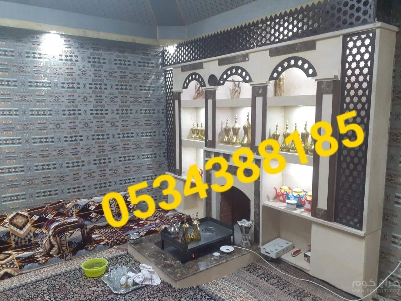 مشبات , 0534388185 , مشبات الرياض , صور مشبات خليجية و تراثية , مشبات فخمة ,