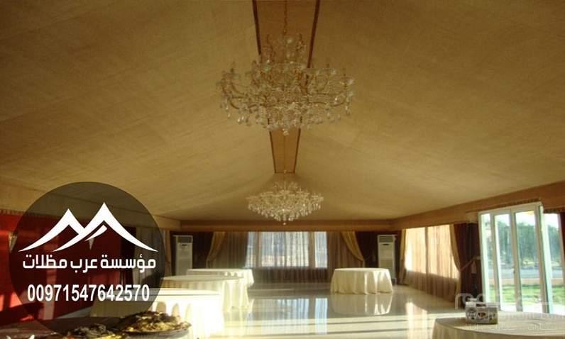 مجالس بيوت شعر ملكيه, ديكور بيت شعر من  الداخل ,مقاول خيام