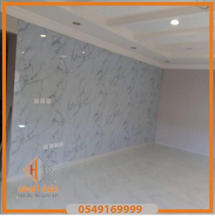 بديل الرخام للجدران , بديل الرخام للحمامات, تصاميم بديل الرخام,ارضيات  بديل الرخام للجدران , بديل الرخام للحمامات, تصاميم بديل الرخام,ارضيات