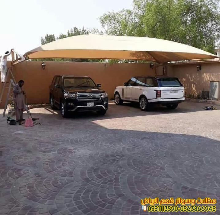 افضل المحلات في الرياض تركيب مظلات سيارات وجلسات وحدائق 0551113590