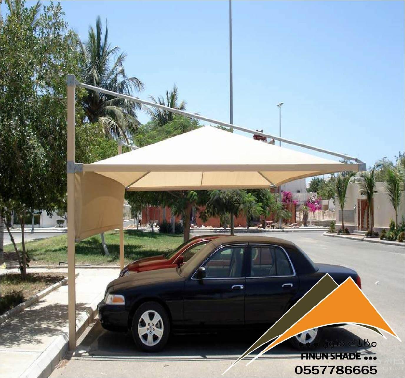 مظلات وسواتر,مظلات مواقف, مظلات  حدائق,مظلات السيارات,مظلات مسابح