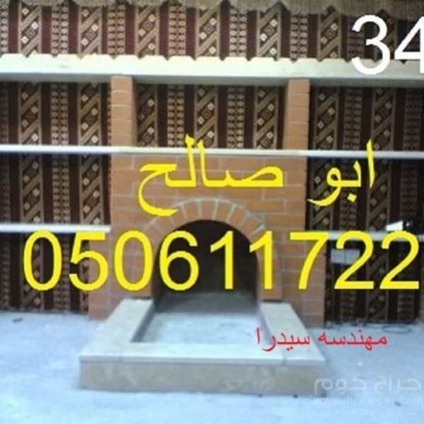 ارخص ديكورات مشبات في الرياض