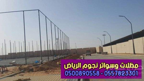 محلات تركيب شبوك الرياض 0500890558   مقاول جميع انواع الشبوك 0557823301