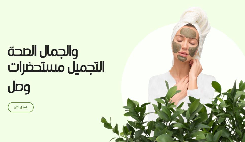 أقوى متجر للهدايا التذكارية في السعودية متجر كدو-sa