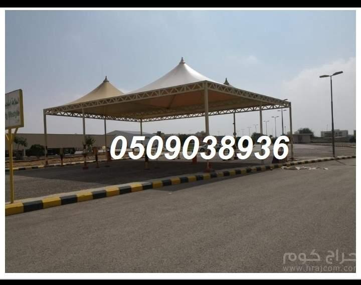 مظلات السيارات,مظلات,مظلات  خشبية,مظلات في الرياض