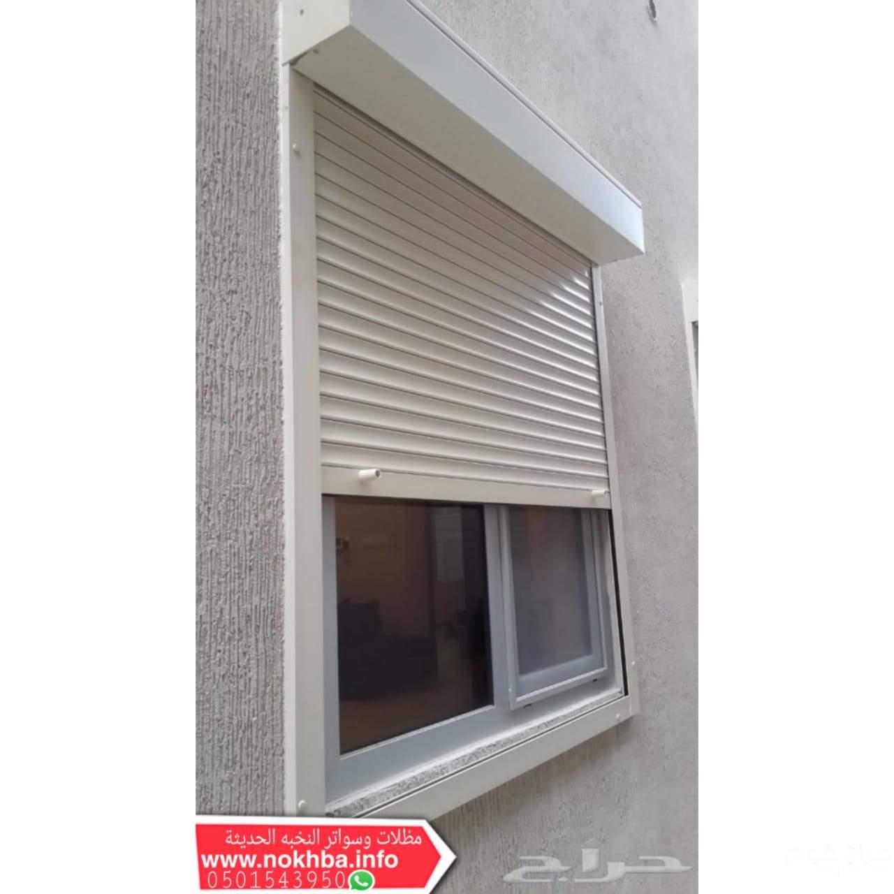 نوافذ شتر , ابواب المونيوم , تركيب شتر للنوافذ , شتر للابواب , الرياض , 0501543950
