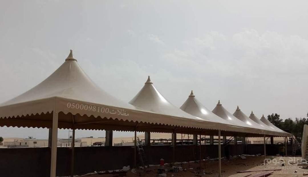 مظلات حدائق وسيارات الرياض0500098100