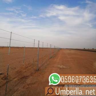تركيب شبوك , شبوك مزارع , 0508073635 , شبوك , مقاول شبوك , شبك للبيع , شبوك ,