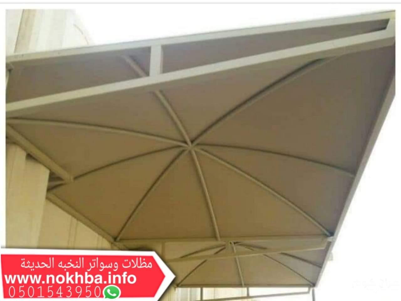 مظلات سيارات , 0501543950 , تركيب مظلات سيارات جدة , أفضل أسعار مظلات السيارات جدة , أشكال مظلات سيارات ,