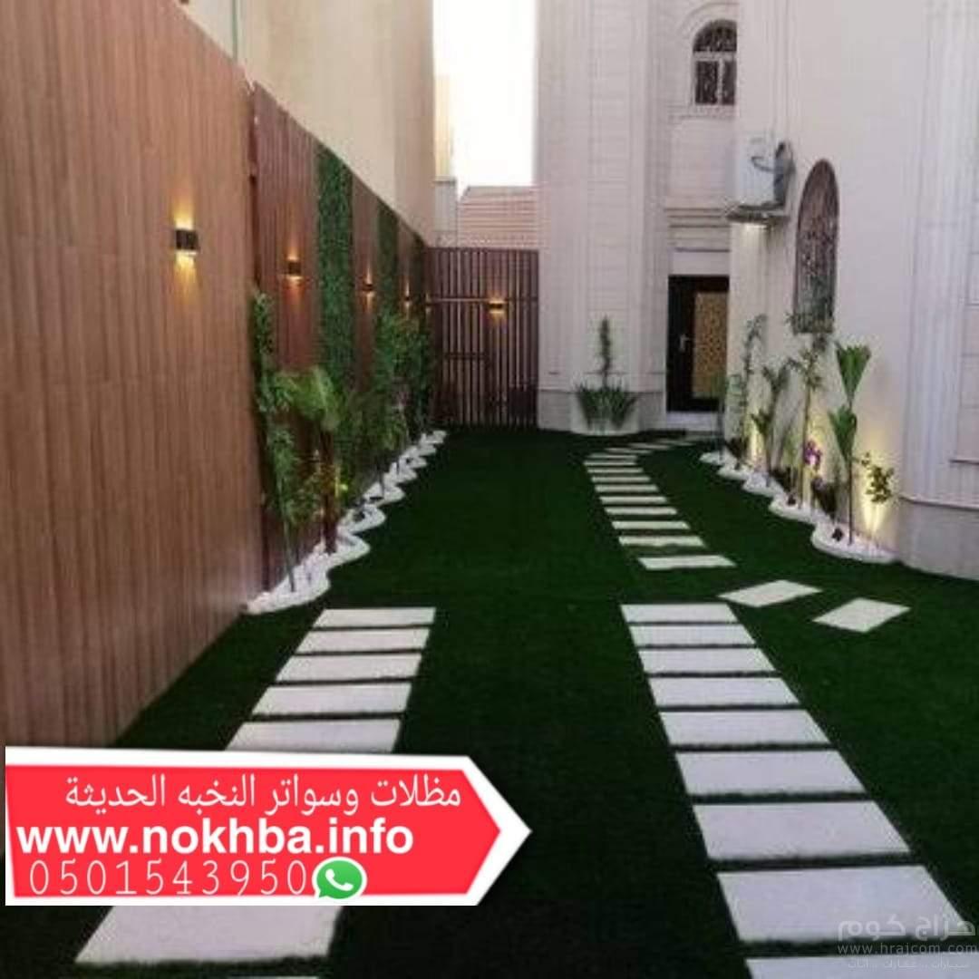 برجولات خشبية جدة مكة , 0501543950 , برجولات , عشب صناعي , تنسيق حدائق ,
