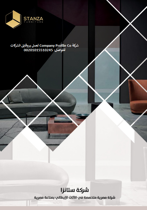تخفيضات وعروض تصميم بروفايل الشركات رمضان 2021