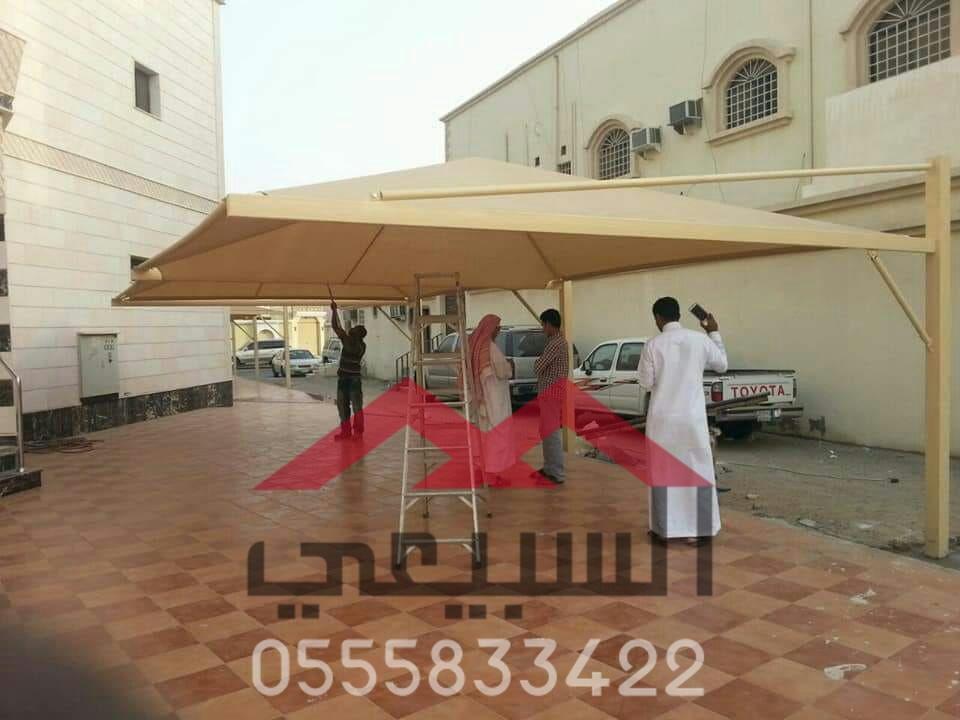 تركيب مظلات, مظلات جامعات, مظلات مواقف, مظلات الرياض, تركيب مظلات وسواتر 0508974586